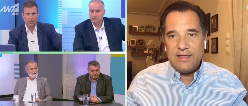 Γεωργιάδης στον ΑΝΤ1: Υπήρξαν ανατιμήσεις σε προϊόντα, εξαιτίας της καραντίνας (βίντεο)