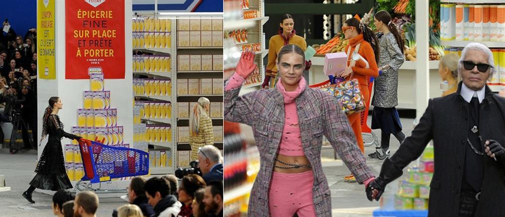 Ο Lagerfeld μετέτρεψε την πασαρέλα σε ένα τεράστιο σούπερ μάρκετ