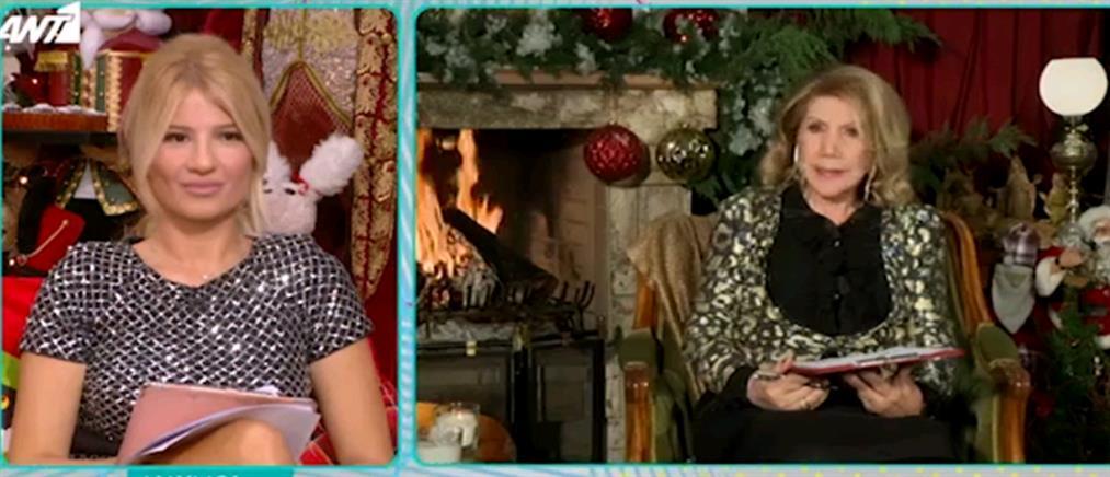 Λίτσα Πατέρα: προβλέψεις ζωδίων για τα Χριστούγεννα (βίντεο)