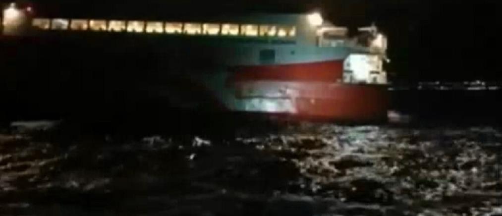 Ίμπιζα: φέρι μποτ έπεσε σε νησίδα – Παιδί μεταξύ των τραυματιών (βίντεο)