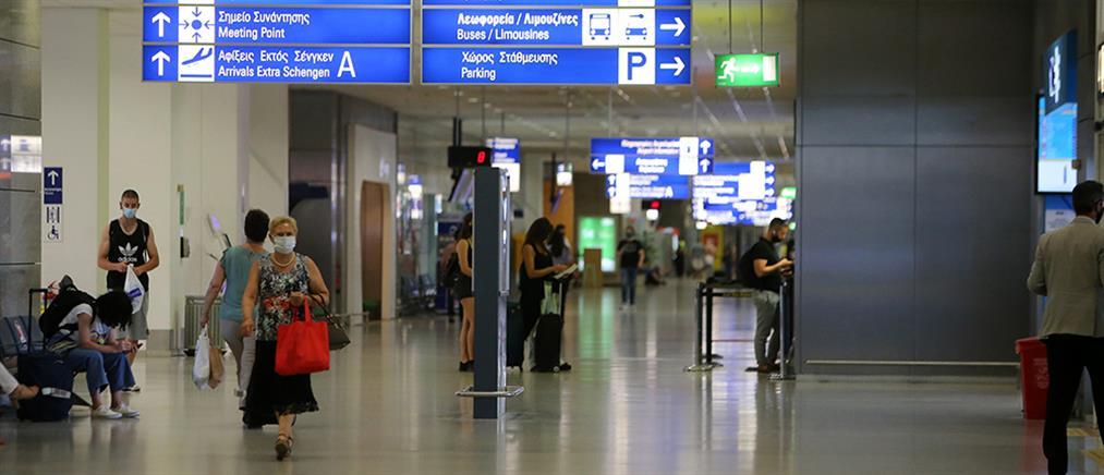 ΥΠΑ: μέχρι πότε ισχύει η απαγόρευση πτήσεων μεταξύ Ελλάδας – Σερβίας