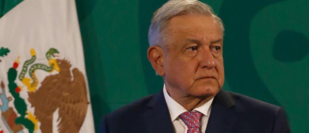 Κορονοϊός: Αρνητής της μάσκας ο Πρόεδρος του Μεξικού