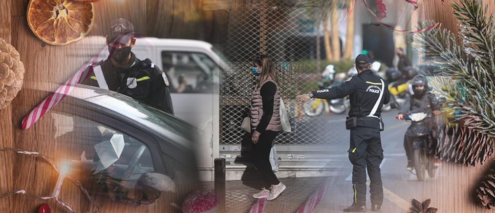 Lockdown με χλιάδες παραβάσεις κάθε μέρα για παράτυπες μετακινήσεις