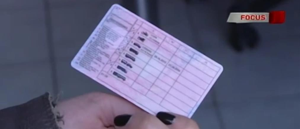 Ηλεκτρονικά οι αιτήσεις για νέο δίπλωμα οδήγησης