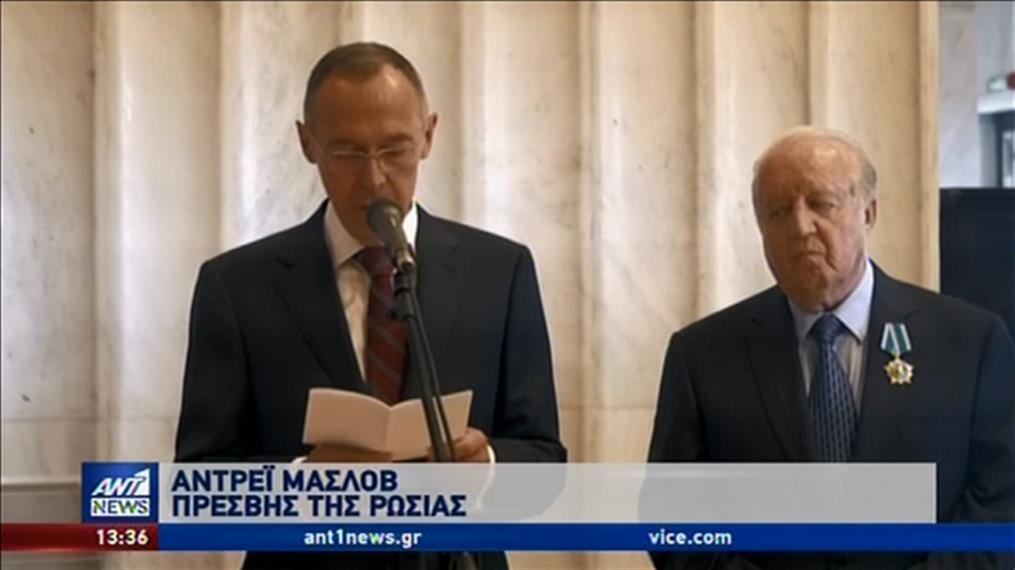Δεξίωση στην ρωσική πρεσβεία προς τιμήν του Νίκου Δασκαλαντωνάκη