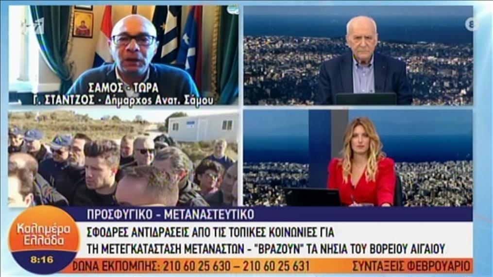 Ο Δήμαρχος Ανατολικής Σάμου στην εκπομπή «Καλημέρα Ελλάδα»