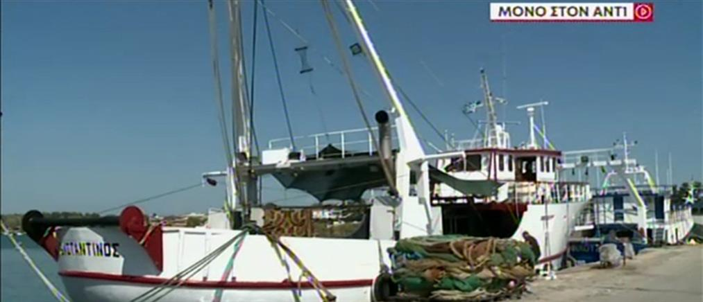 Αιγαίο: Τούρκοι απειλούν την ζωή Ελλήνων ψαράδων (βίντεο)