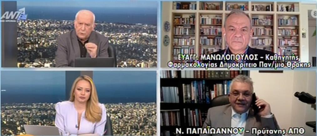 Κορονοϊός: η Γερμανία ζητά την τεχνογνωσία του ΑΠΘ για την έρευνα στα λύματα (βίντεο)