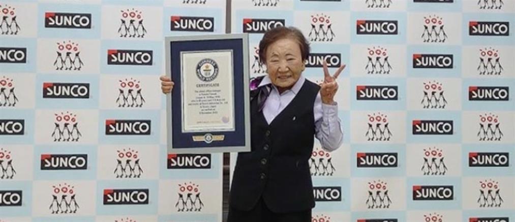 Ιαπωνία: Ρεκόρ Γκίνες για 90χρονη εργαζόμενη