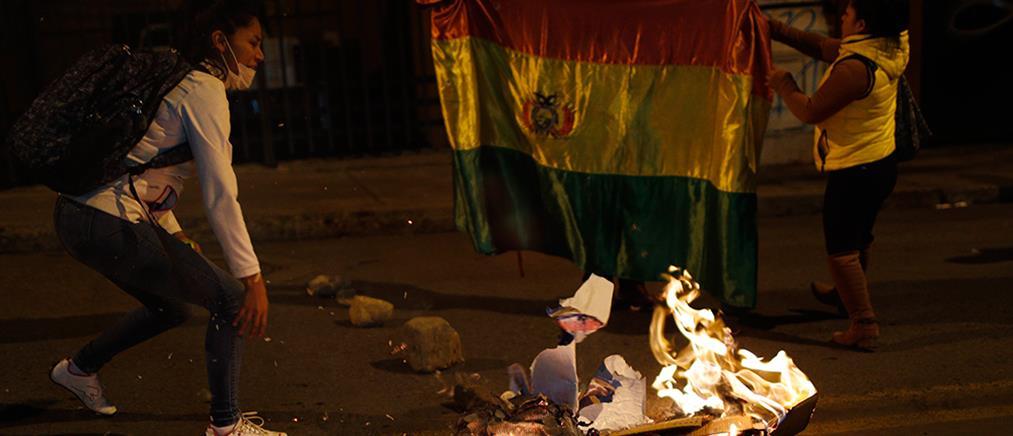 """Βολιβία: """"φιτιλιά"""" για διαδηλώσεις το αποτέλεσμα των εκλογών (βίντεο)"""