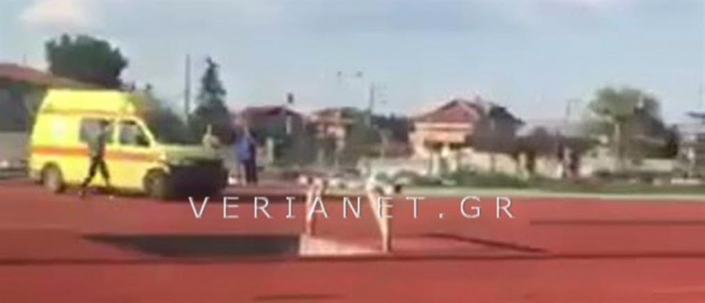 Σοβαρός τραυματισμός ανήλικου αθλητή στην Βέροια
