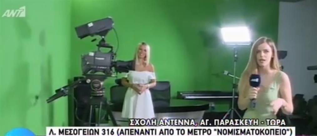Οι νέες εγκαταστάσεις του ANT1 MediaLab (βίντεο)