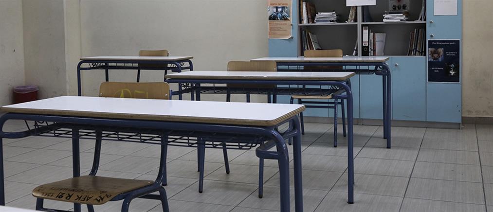 Δημοτικά σχολεία: οι τελικές αποφάσεις για το άνοιγμα τους