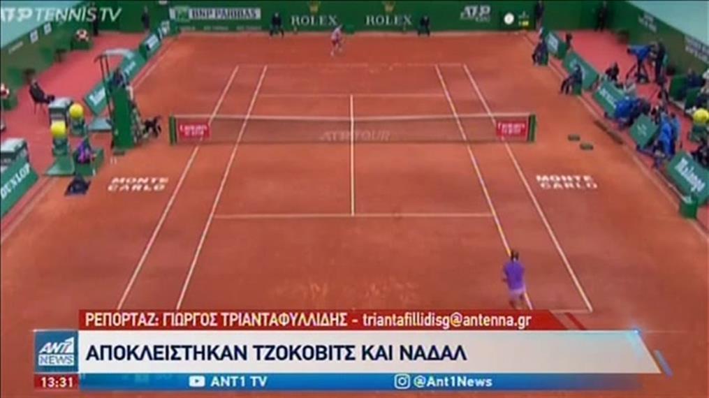 """Τσιτσιπάς: Έτοιμος για να """"πετάξει"""" στον τελικό του Μόντε Κάρλο"""