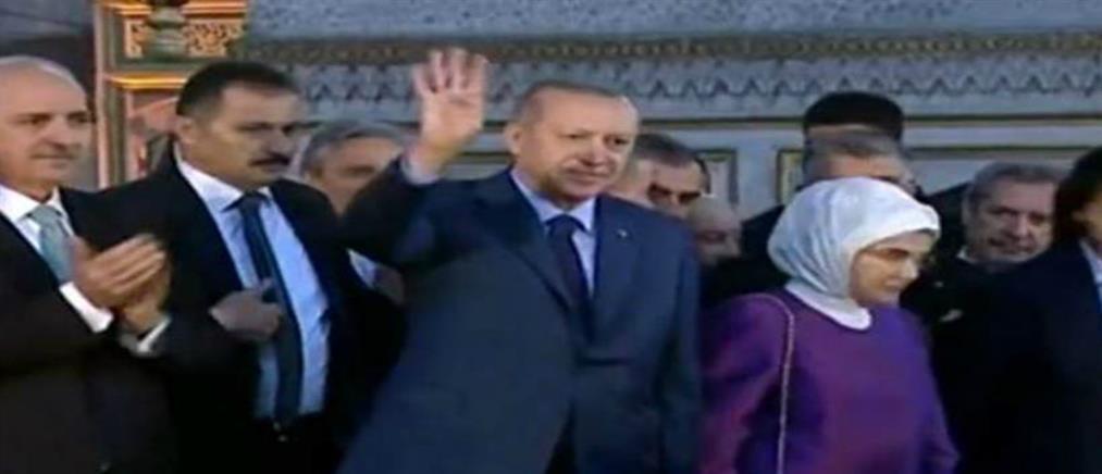 Μουσουλμανικός χαιρετισμός και …μηνύματα από τον Ερντογάν μέσα στην Αγιά Σοφιά (βίντεο)