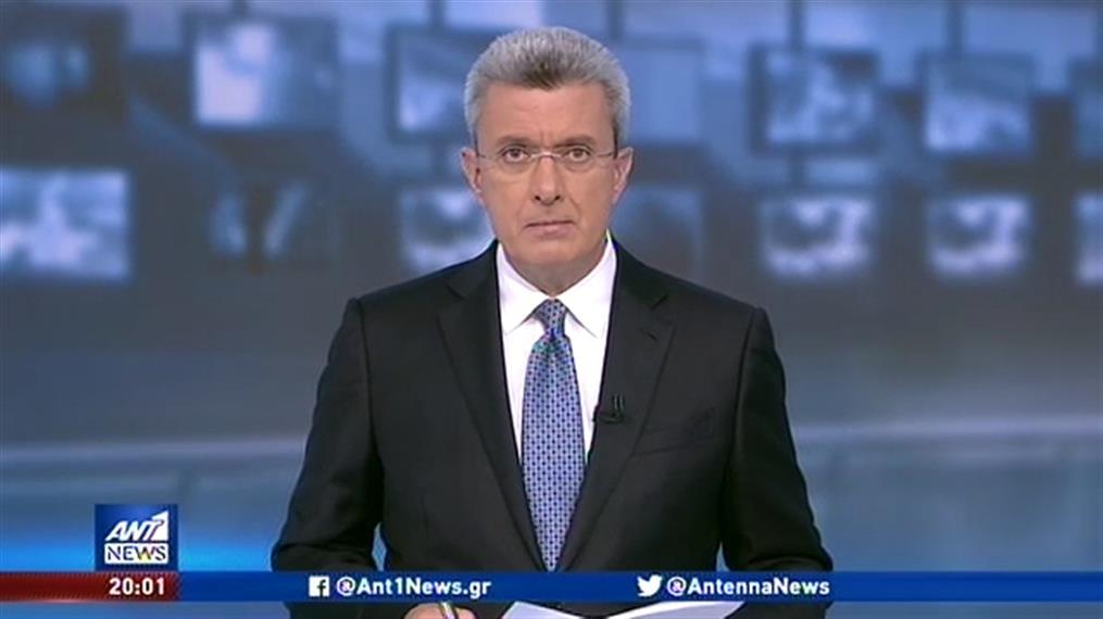 ANT1 NEWS 20-11-2019 ΣΤΙΣ 19:30