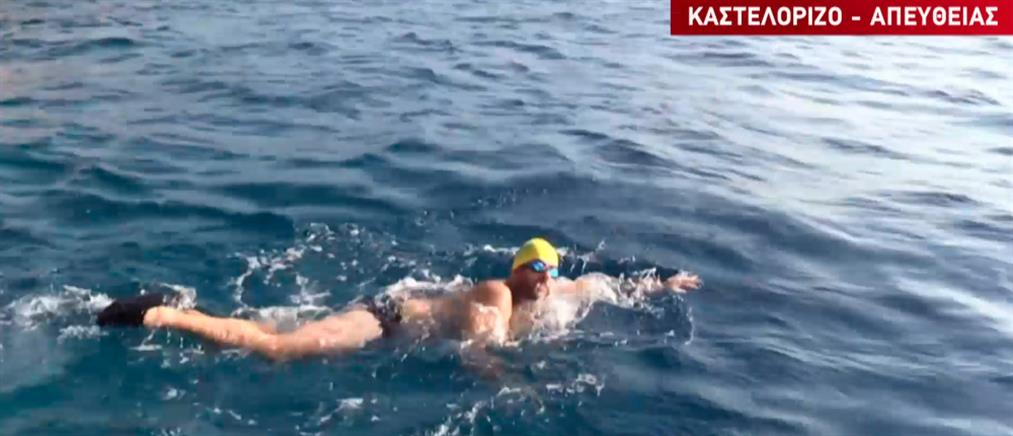 """Pastra Cretonaxiosa"": Κολύμπησαν από το Καστελόριζο στην Ρω (βίντεο)"