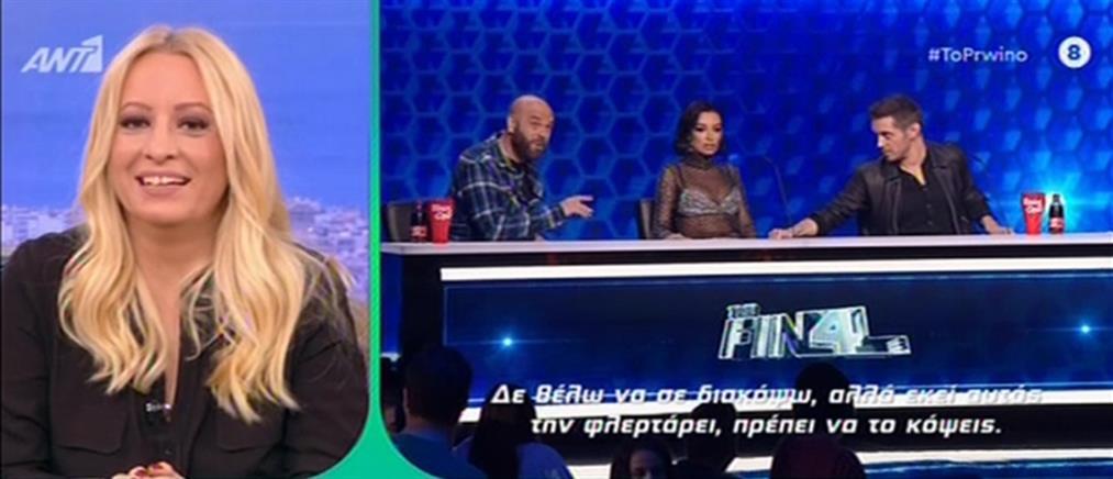 """""""The Final Four"""": η… φιτιλιά του Stavento στον Χατζηγιάννη για το φλερτ στην Μακρυπούλια (βίντεο)"""
