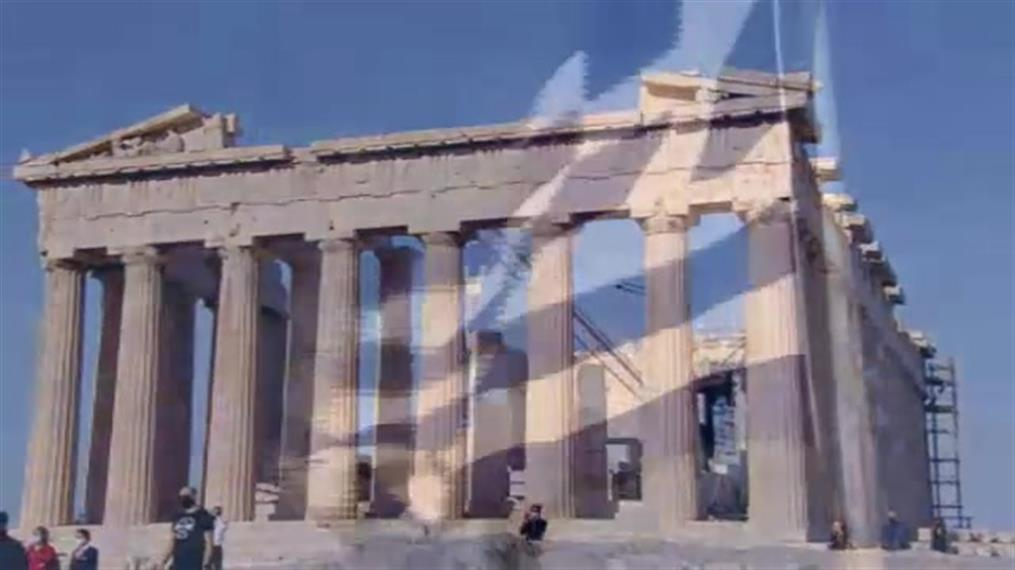 40 χρόνια στην Ευρωπαϊκή Ένωση: Έπαρση σημαίας στην Ακρόπολη