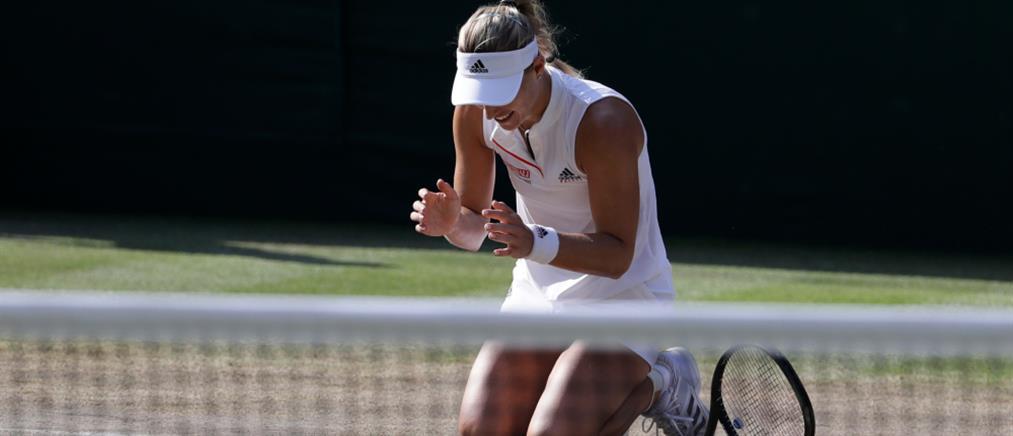 """Wimbledon: """"Βασίλισσα στο θρόνο"""" της Σερένα Γουίλιαμς η Κέρμπερ"""