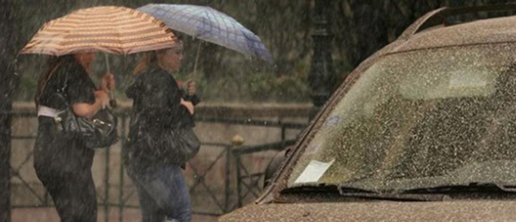 Καιρός: Βροχές και αφρικανική σκόνη την Τρίτη