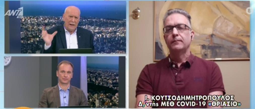 """Κουτσοδημητρόπουλος στον ΑΝΤ1: έκανα το εμβόλιο για τον κορονοϊό και """"είμαι καλά"""" (βίντεο)"""