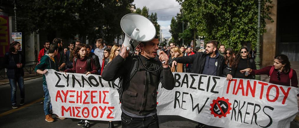 Απεργία ΓΣΕΕ: Ολοκληρώθηκε η πορεία στην Αθήνα (εικόνες)