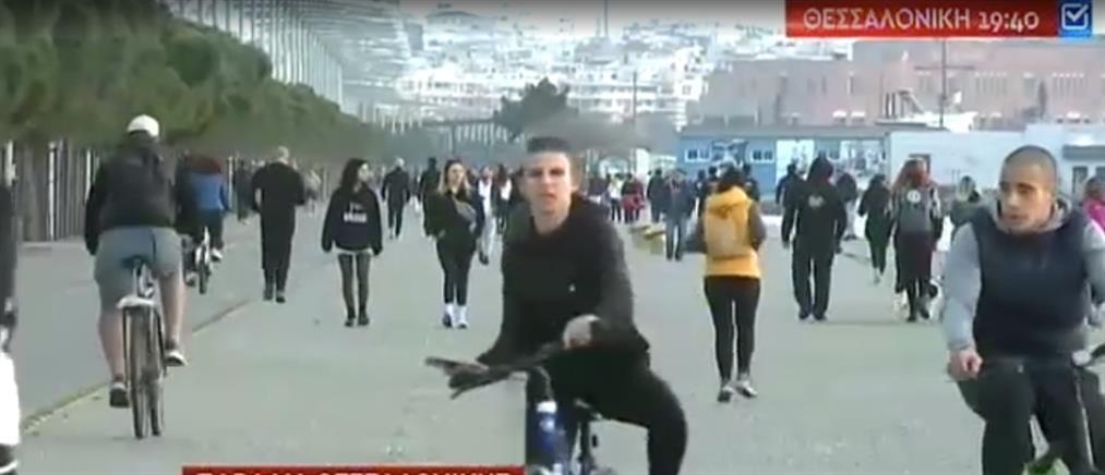 """""""Βουλιάζει"""" από κόσμο η παραλία της Θεσσαλονίκης, παρά την απαγόρευση κυκλοφορίας (βίντεο)"""