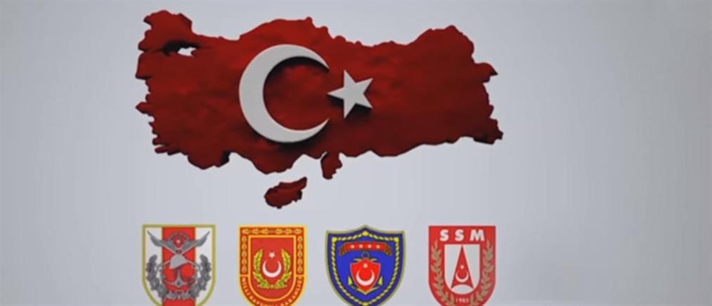 Προπαγανδιστικό βίντεο εμφανίζει την Κύπρο τουρκική!