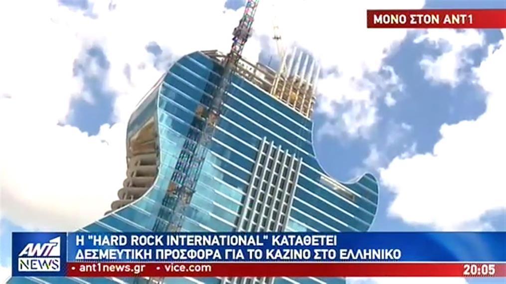 Αποκλειστικά στον ΑΝΤ1 ο Πρόεδρος της Hard Rock για το καζίνο στο Ελληνικό