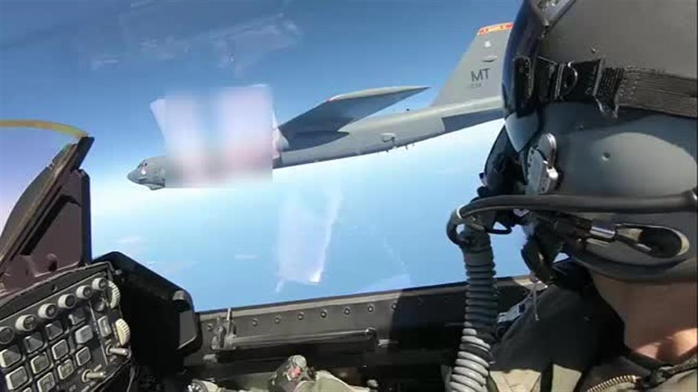 Αποστολή συνοδείας αμερικανικών αεροσκαφών B-52