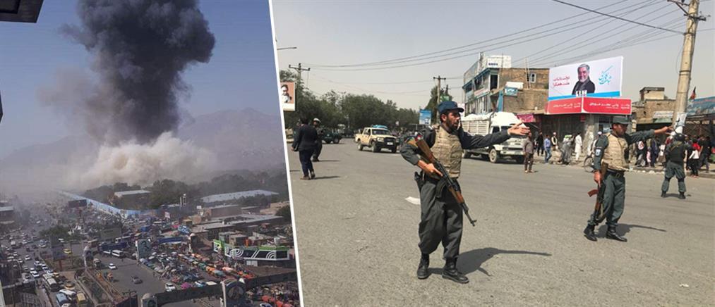 """""""Λουτρό"""" αίματος στην Καμπούλ (εικόνες)"""