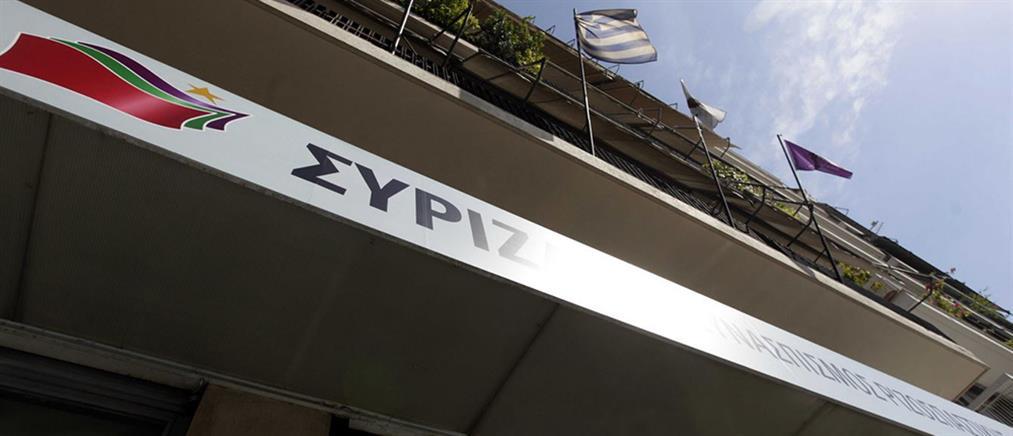 Ανασυγκρότηση και μετασχηματισμός στον ΣΥΡΙΖΑ