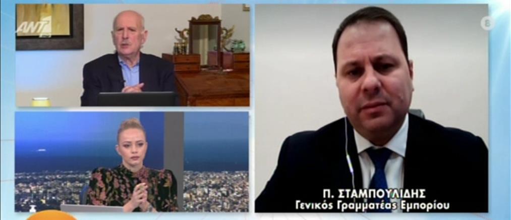 Σταμπουλίδης στον ΑΝΤ1: δεν θα υπάρξει καμία δραστηριότητα τη Δευτέρα
