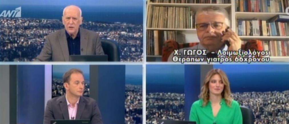 Γώγος στον ΑΝΤ1: σε κρίσιμη κατάσταση ο 66χρονος ασθενής με κορονοϊό (βίντεο)