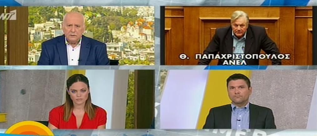 Παπαχριστόπoυλος στον ΑΝΤ1: Θετική η συμφωνία για το Σκοπιανό (βίντεο)