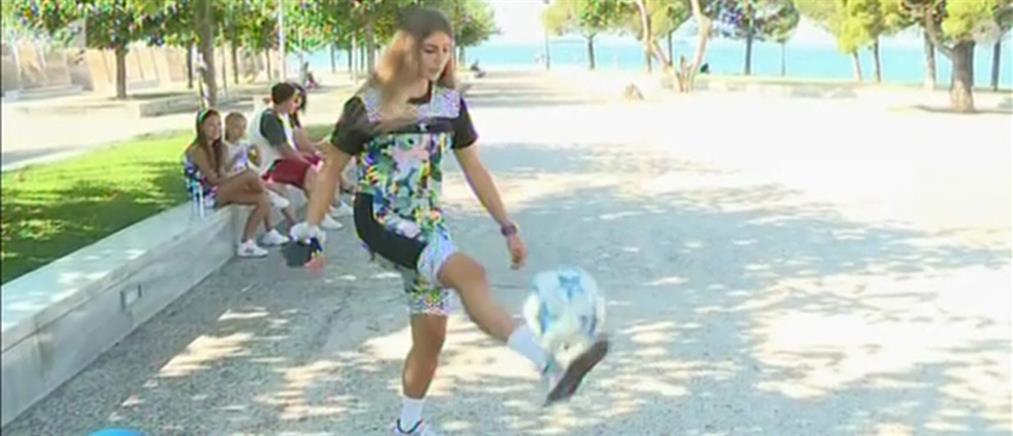 Ελληνίδα 16χρονη έσπασε ρεκόρ Γκίνες με την… μπάλα! (βίντεο)