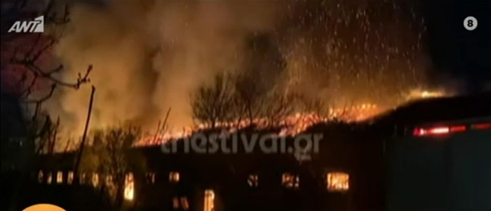 Θεσσαλονίκη: Φωτιά σε πρώην στρατόπεδο (βίντεο)