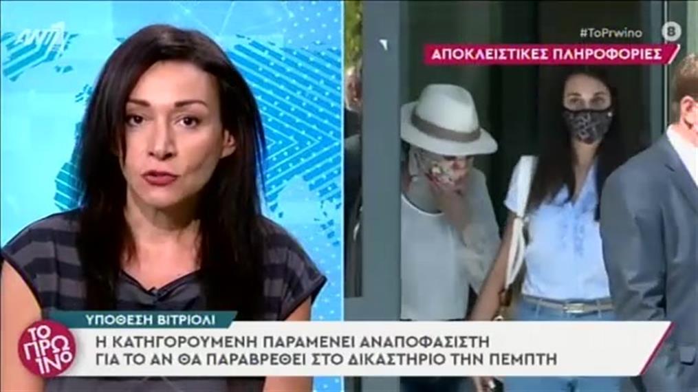 Ιωάννα Παλιοσπύρου: Η αποτυχημένη απόπειρα επίθεσης