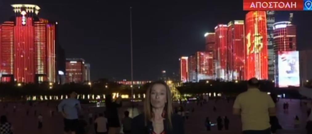 """Ο ΑΝΤ1 στην Σαγκάη όπου ζωντανεύουν """"εικόνες από το μέλλον"""" (βίντεο)"""