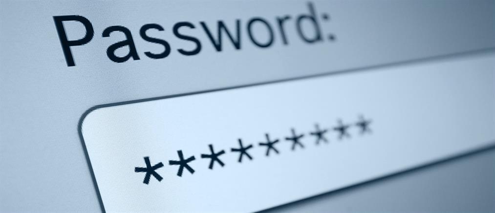 Τα χειρότερα passwords στον κόσμο – Δείτε τη λίστα