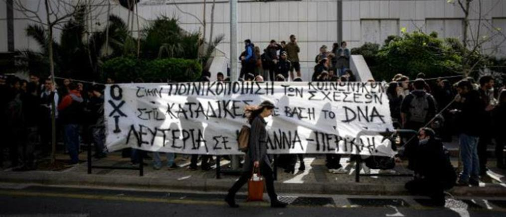 Αποζημίωση σε Ηριάννα και Περικλή για την φυλάκιση τους