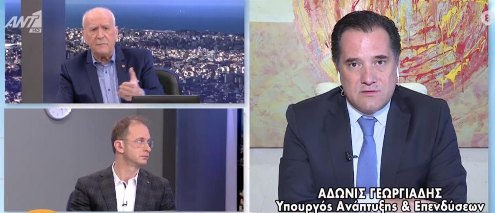 Γεωργιάδης στον ΑΝΤ1: η αγορά δεν μπορεί να κλείσει (βίντεο)