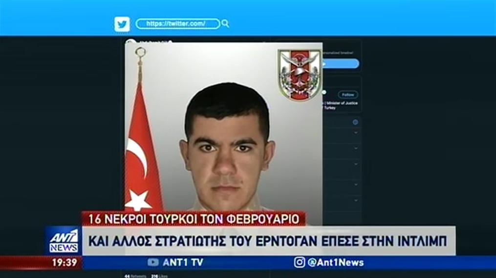 Τουρκία: Με το ένα..πόδι στην Συρία και το άλλο στη Λιβύη