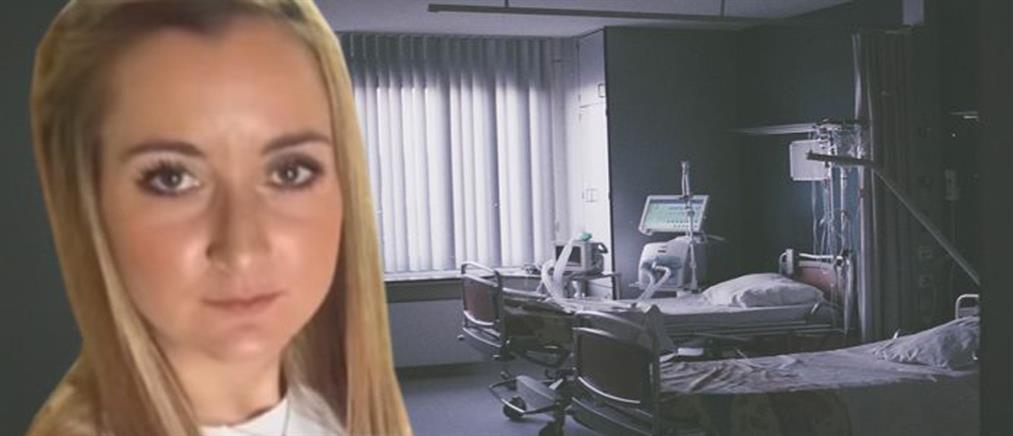 Τι έδειξε η ιατροδικαστική εξέταση για τον θάνατο της 27χρονης λεχώνας