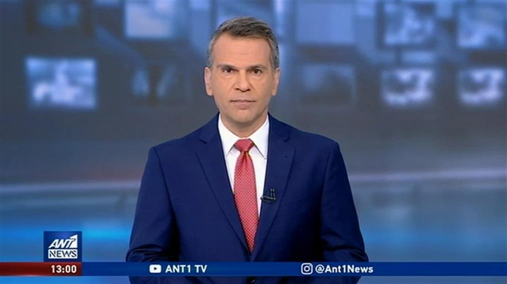 ANT1 NEWS 28-03-2020 ΣΤΙΣ 13:00