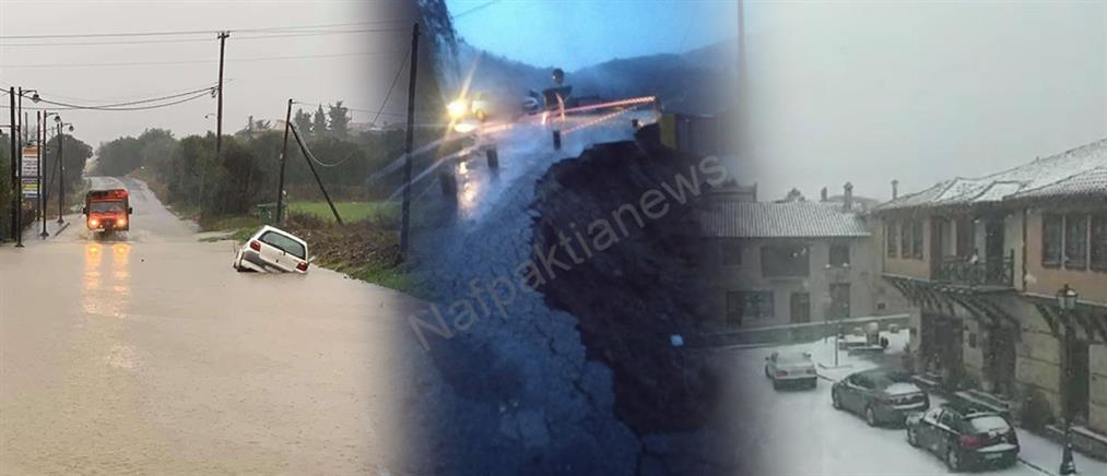 Κακοκαιρία: πλημμύρες, χιόνια και προβλήματα στην Ελλάδα (εικόνες)