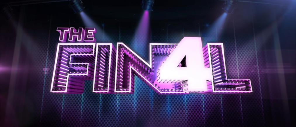 """The Final Four"": ο απόλυτος διαγωνισμός τραγουδιού έρχεται στον ΑΝΤ1 (βίντεο)"