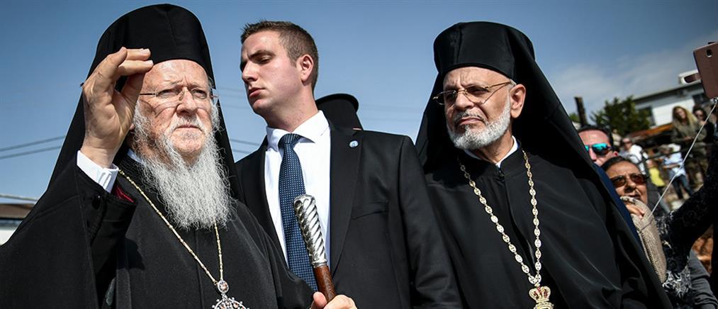Τρισάγιο στη μνήμη των θυμάτων της πυρκαγιάς στο Μάτι τέλεσε ο Οικουμενικός Πατριάρχης (εικόνες)