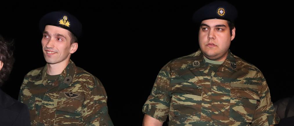Στο αρχείο η υπόθεση των δύο Ελλήνων στρατιωτικών